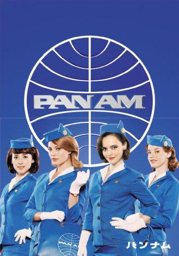 PAN AM/パンナム DVD-BOX(7枚組)の詳細を見る