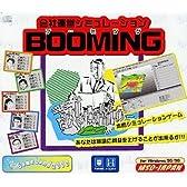 GameLand2000 BOOMING