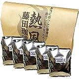 マンデリンブレンド 黒曜石の煌めき(豆) 300g×5【計1.5Kg】 【藤田珈琲 コーヒー豆】