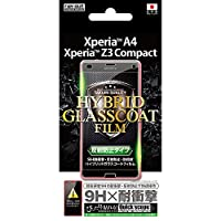 レイ・アウト Xperia A4 SO-04G/SO-02G フィルム 高硬度9H 耐衝撃・反射防止・防指紋ガラスコートフィルム RT-XA4FT/U1