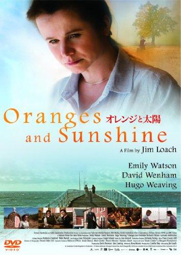 オレンジと太陽 [DVD]の詳細を見る
