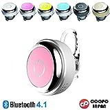 [日本正規品]COOPO Bluetooth4.1 ワイヤレスヘッドセット 左右耳 片耳両耳とも対応 超小型 日本語説明書 マイク内蔵 軽量 CP-Q3(ピンク)