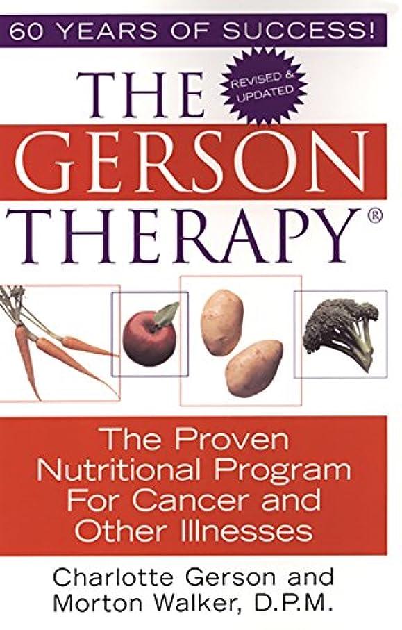 罰するれんが形容詞The Gerson Therapy -- Revised And Updated (English Edition)