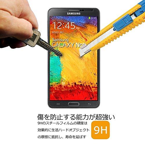 RoiCiel Samsung Note 3液晶保護強化ガラスフィルム( docomo SC-01F / au SCL22 / Samsung Note III 2013年発売モデル 対応 ) 硬度9H 超薄0.3mm 2.5D ラウンドエッジ加工 (Samsung Note 3)