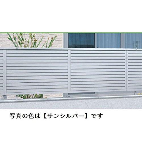 三協アルミ カムフィX6型 フェンス本体 2010 横目隠しタイプ 【アルミフェンス 柵】  ホワイト