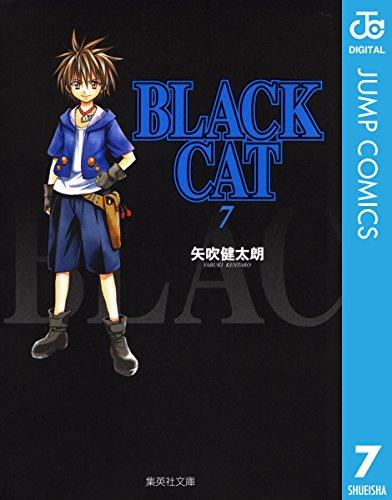 BLACK CAT 7 (ジャンプコミックスDIGITAL)