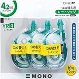 トンボ鉛筆 MONO 修正テープ カートリッジ YR4 3個パック KPA-321 ホーム&キッチン 文房具 事務用品 [並行輸入品]