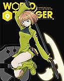 ワールドトリガー VOL.9 [Blu-ray]の画像