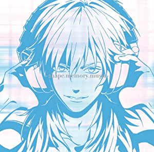 -shape.memory.music-DRAMAtical Murder soundtrack
