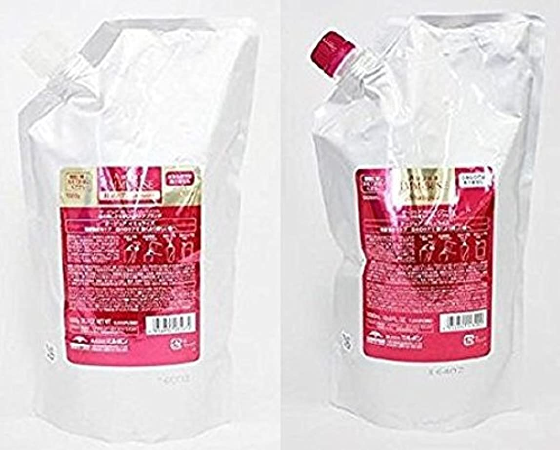 食用キー貨物ミルボン(mikbon)オージュアイミュライズシャンプー&ヘアトリートメント 1000ml(詰め替え用)