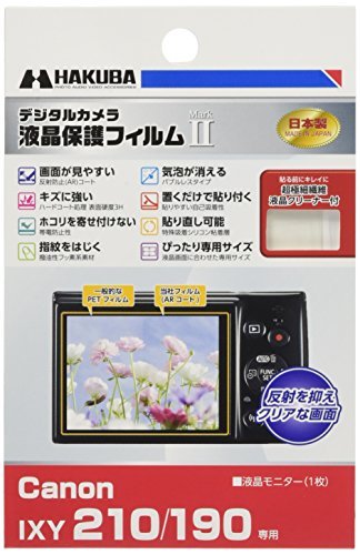 HAKUBA デジタルカメラ液晶保護フィルムMarkII Canon IXY 210190専用 DGF2-CAX210