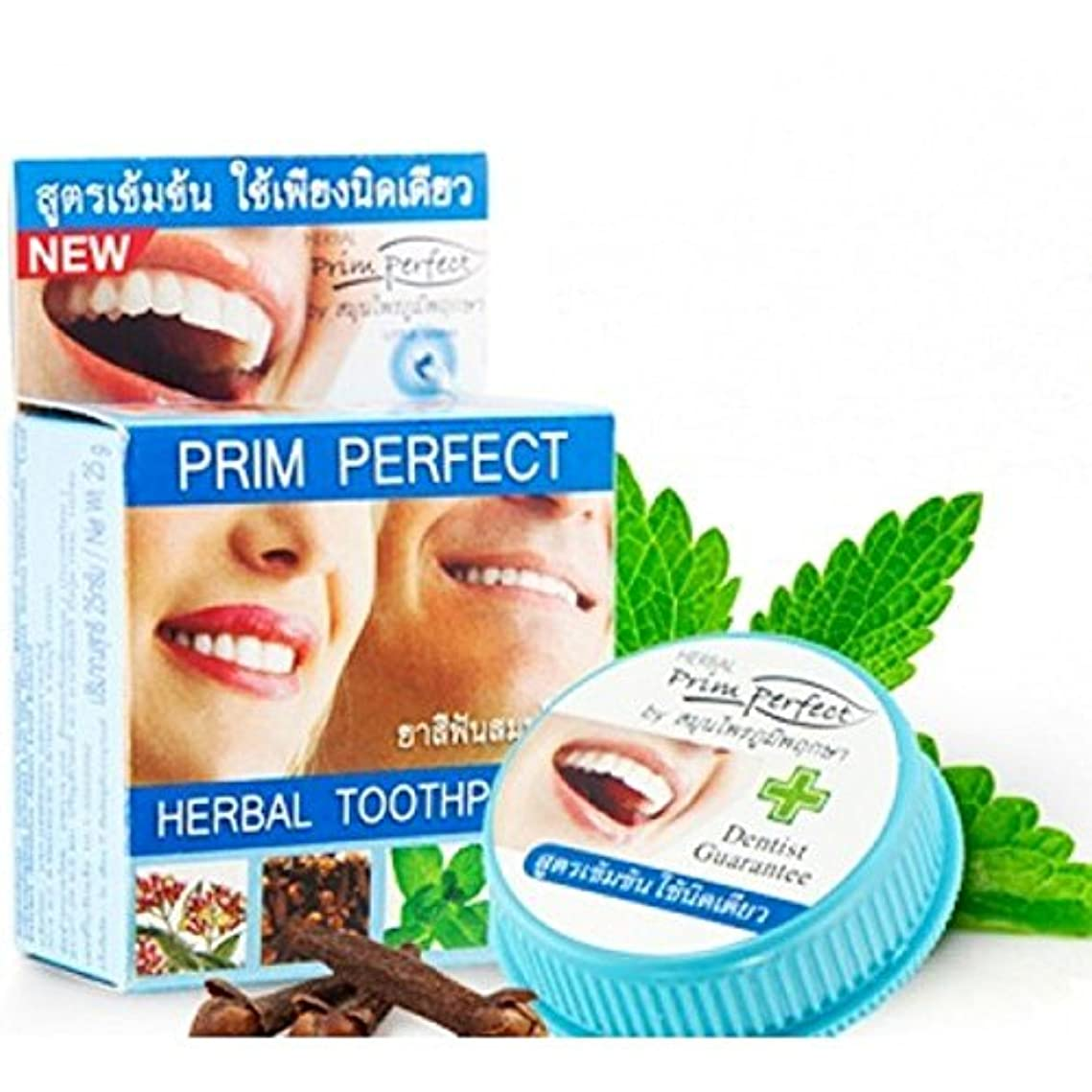 散歩に行くパッケージビン練り歯磨き ハーブ Thai Herbal Herbal Clove Toothpaste