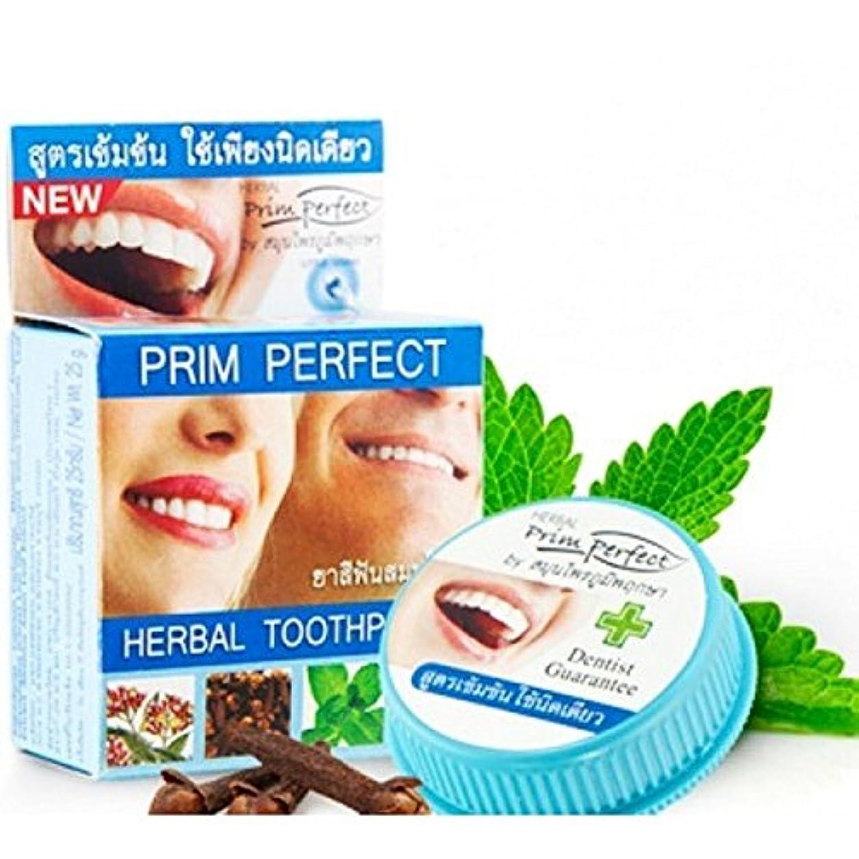船外ジェム染色練り歯磨き ハーブ Thai Herbal Herbal Clove Toothpaste