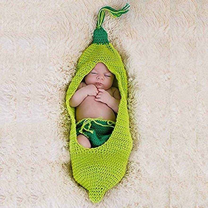 最少人類振るうCuby ベビー用着ぐるみ コスチューム 寝相アート(100日 記念写真/写真撮影用) 出産祝い (そらまめ)