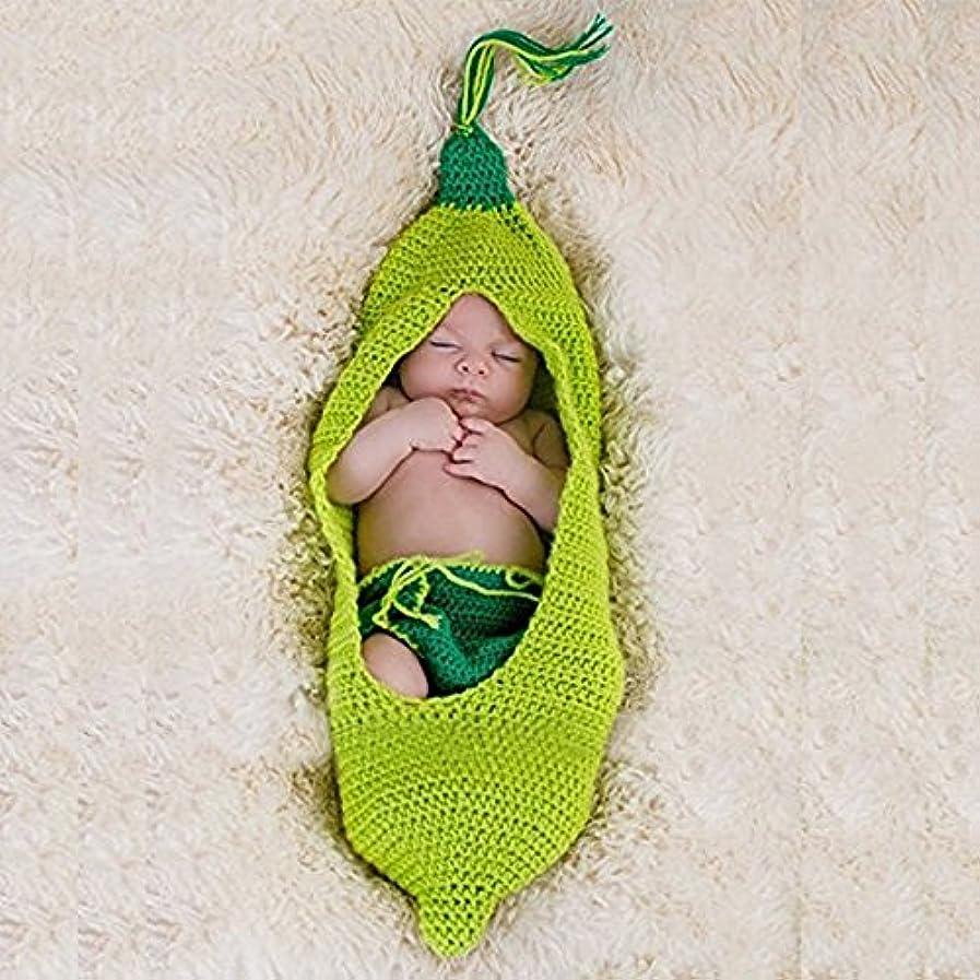 汚れた正直実験的Cuby ベビー用着ぐるみ コスチューム 寝相アート(100日 記念写真/写真撮影用) 出産祝い (そらまめ)
