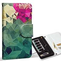 スマコレ ploom TECH プルームテック 専用 レザーケース 手帳型 タバコ ケース カバー 合皮 ケース カバー 収納 プルームケース デザイン 革 フラワー ピンク 白 010126