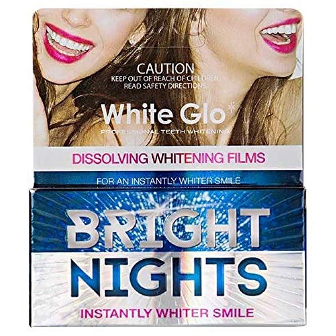 リーン懐疑論失敗[White Glo] 白色Glo明るい夜白色フィルム(非過酸化物) - White Glo Bright Nights White Films (Non-Peroxide) [並行輸入品]
