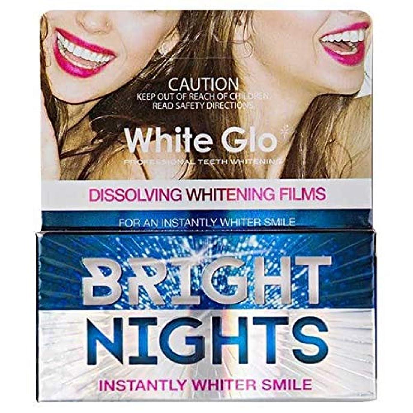 ストロークアリ嘆願[White Glo] 白色Glo明るい夜白色フィルム(非過酸化物) - White Glo Bright Nights White Films (Non-Peroxide) [並行輸入品]