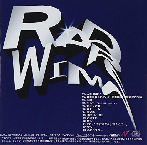 RADWIMPS【もしも】は幻の名曲?!歌詞(和訳付き)の意味を徹底解釈!コードやアルバム情報あり♪の画像