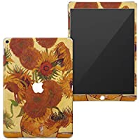 igsticker iPad Air 10.5 inch インチ 専用 apple アップル アイパッド 2019 第3世代 A2123 A2152 A2153 A2154 全面スキンシール フル 背面 液晶 タブレットケース ステッカー タブレット 保護シール 003247