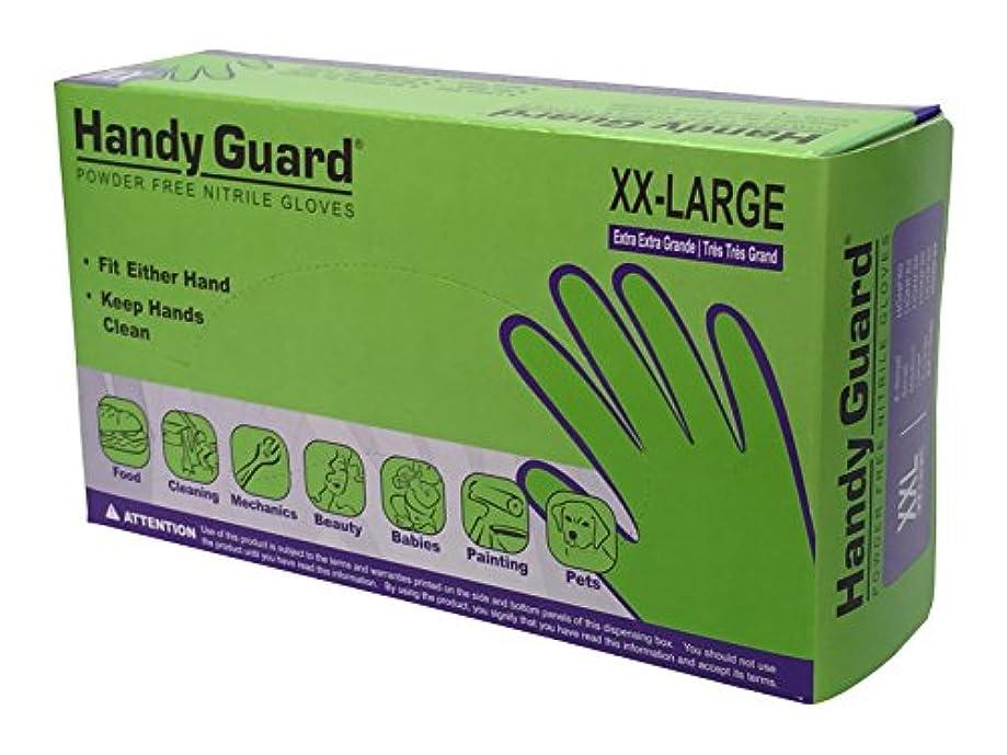 中止します冷笑する謝るAdenna Handyガード5 Milニトリルパウダーフリー手袋(ブルー, Small) ボックスof 100 XX-Large ブルー HGNF89