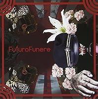 FuturoFunere