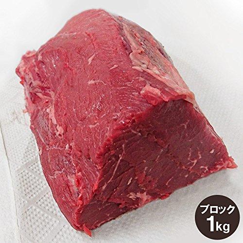牛もも肉(ランプ肉) ブロック 1kg 豪州産 赤身肉 冷蔵 ※返品・キャンセル不可商品です。