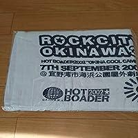 HOT BORDER2002タオル BUMP OF CHICKEN