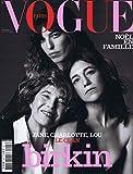 Vogue Paris [FR] D - J No. 933 2019 (単号)
