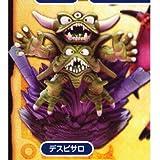 ドラゴンクエスト モンスターズギャラリーHD THE BEST 【5.デスピサロ】(単品)