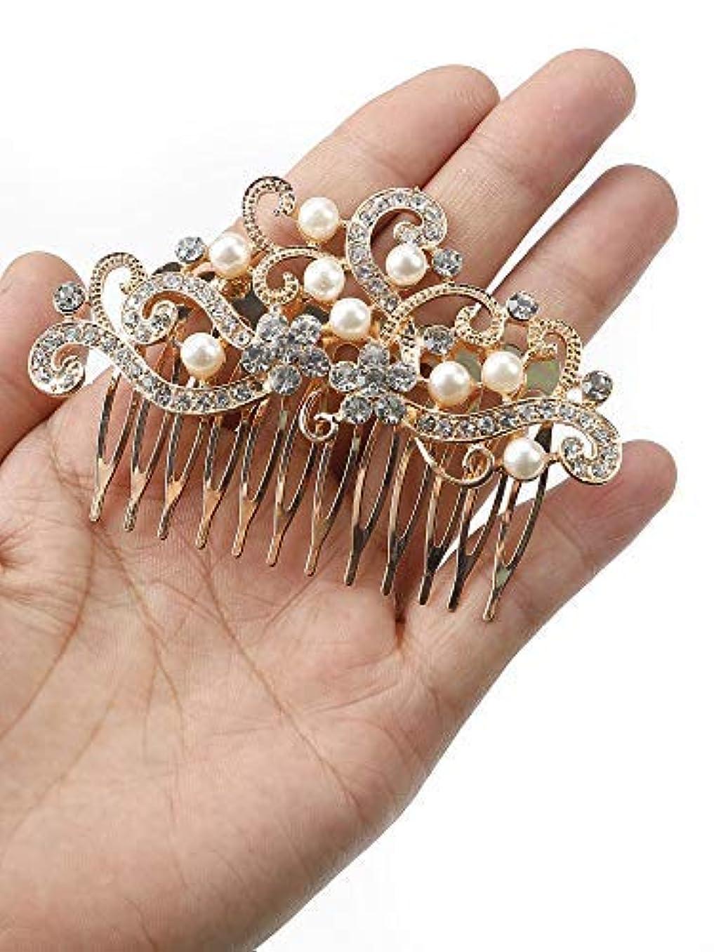 枯渇メロドラマ運ぶFXmimior Bridal Women Vintage Wedding Party Crystal Rhinestone Vintage Hair Comb Hair Accessories (GOLD) [並行輸入品]