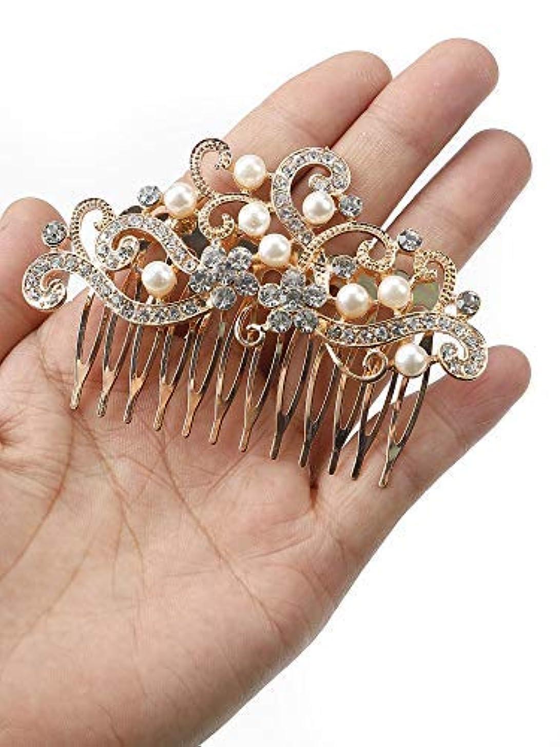 思い出デッド比較的FXmimior Bridal Women Vintage Wedding Party Crystal Rhinestone Vintage Hair Comb Hair Accessories (GOLD) [並行輸入品]