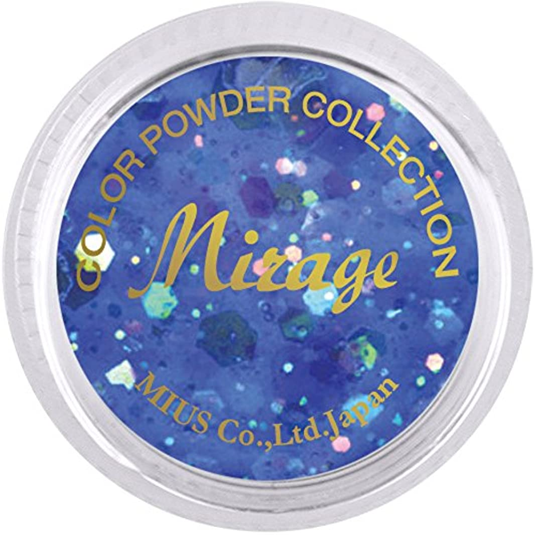 話す溶かす分数ミラージュ カラーパウダー N/CG-3  7g  アクリルパウダー デカラメたっぷり元気なビビッドカラー