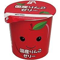 愛知ヨーク株式会社 国産りんごゼリー 20コ