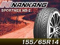NANKANG/ナンカン タイヤ 2本セット SPORTNEX NS-2 タイヤサイズ:155/65R14