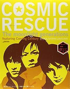 COSMIC RESCUE -The Moonlight Generations- ( 初回限定版 ) [VHS]