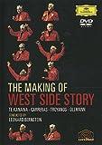 バーンスタイン:《ウェスト・サイド・ストーリー》メイキング・オブ・レコーディング