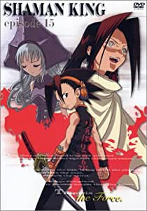 シャーマンキング 15 [DVD]