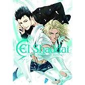 El Shaddai アンソロジーコミック (Gファンタジーコミックス)