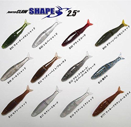 ガンクラフト シェイプス 2.5inch