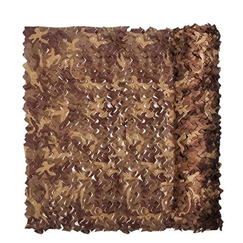 センチメンタル柱故国2メートル×3メートルオックスフォード布砂迷彩ネット、狩猟射撃隠しキャンプ、屋外写真装飾、キャンプシェルター (サイズ さいず : 6m×8m)