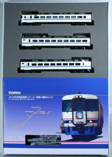 Nゲージ 車両セット JR485系特急電 スーパー雷鳥 増結セットA(3両) #92779