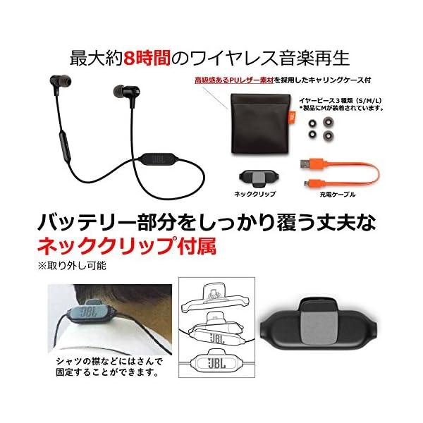 JBL E25BT Bluetoothイヤホン...の紹介画像2