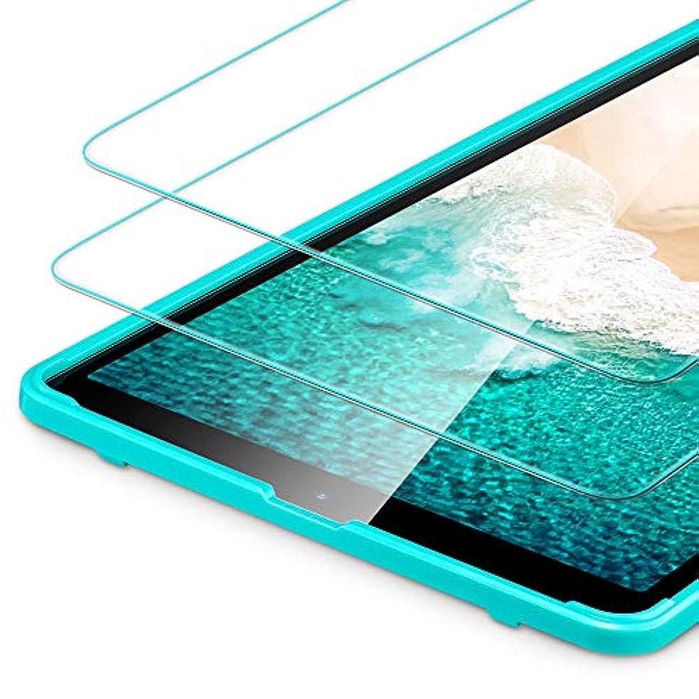 好戦的な霜蛇行ESR iPad 9.7 フィルム 2018 / 2017 iPad Air2 / Air/iPad Pro 9.7インチ用 日本製素材旭硝子製 三倍強化 0.3mm 液晶保護フィルム 高透明度 硬度9H 気泡自動排除 スクラッチ 指紋防止貼り付けガイド枠付き(2枚入り)