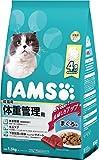 アイムス (IAMS) 成猫用 体重管理用 まぐろ味 1.5kg(375g×4袋) [キャットフード・ドライ]