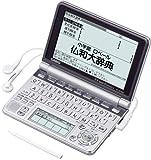 CASIO Ex-word  電子辞書 XD-GP7250 フランス語大画面液晶モデル メインパネル+手書きパネル搭載 ネイティブ+TTS音声対応