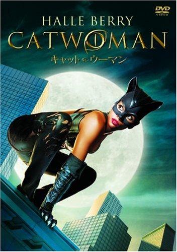キャットウーマン 特別版 [DVD]の詳細を見る