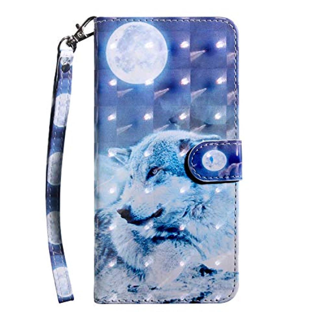 最も遠いこしょうシルエットCUSKING Galaxy J2 Pro 2018 ケース 手帳型 財布型カバー Galaxy J2 Pro 2018 スマホカバー 磁気バックル カード収納 スタンド機能 サムスン ギャラクシ レザーケース –月と狼