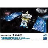1/32 スペースクラフトシリーズ No.1 小惑星探査機 はやぶさ プラモデル