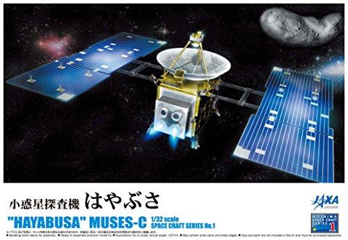 青島文化教材社 1/32 スペースクラフトシリーズ No.1 小惑星探査機 ...